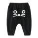 1573866938.26. Owl pants black back