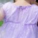 Aurora Tulle Dress g3